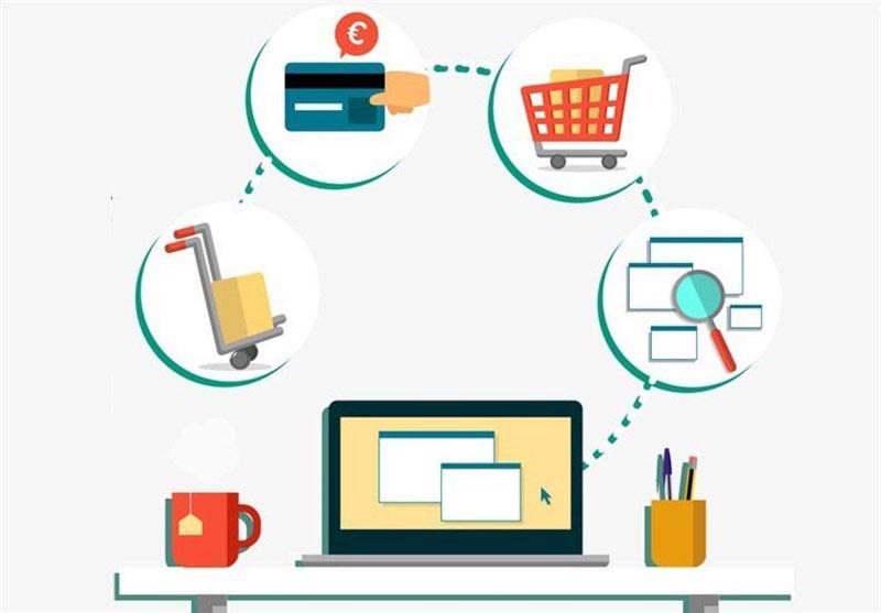 سوپرمارکت اینترنتی